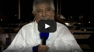 Video: Rubén Aguirre en Primer Plano (Chile, diciembre del 2014)