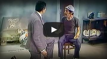 Episodio del Chavo del 8: Declaración a doña Florinda (1974)